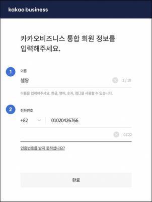 FAQ10 - Fig 2b.png